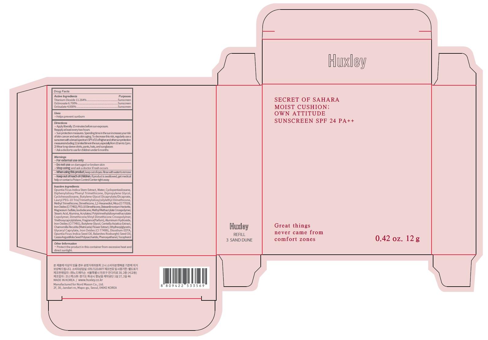 Is Huxley Moist Cushion Own Attitude 3 Sand Dune | Titanium Dioxide, Octinoxate, Octisalate Cream safe while breastfeeding