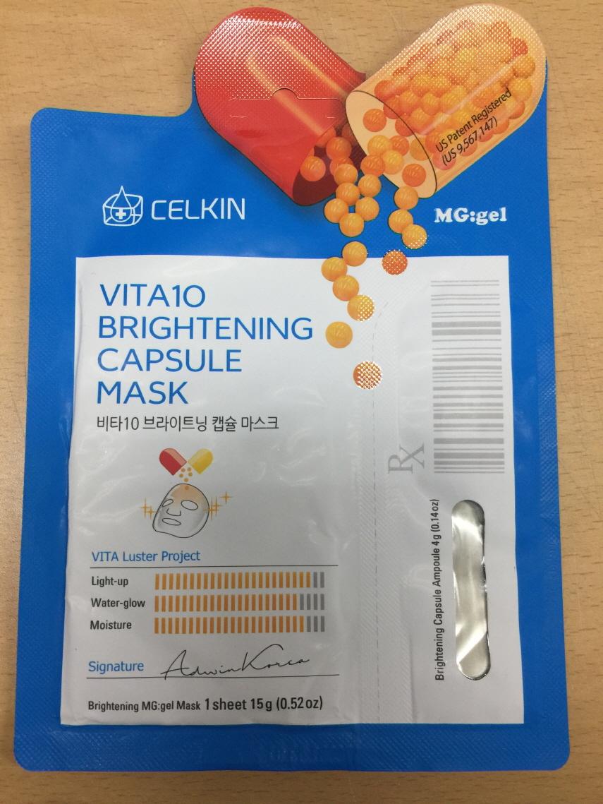 Vita10 Brightening Capsulemask   Glycerin Kit while Breastfeeding