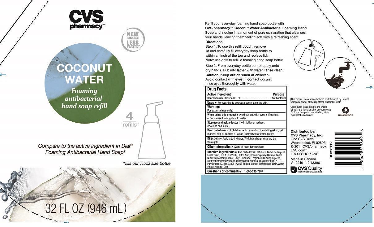Cvs Pharmacy Coconut Water | Benzalkonium Chloride 1.3 Mg In 1 Ml Breastfeeding