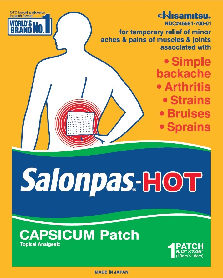 image of 1-patch pouch label