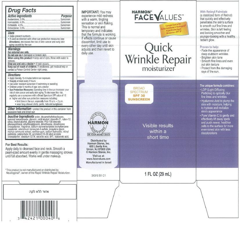 Quick Wrinkle Repair Moisturizer Broad Spectrum Spf30 Breastfeeding