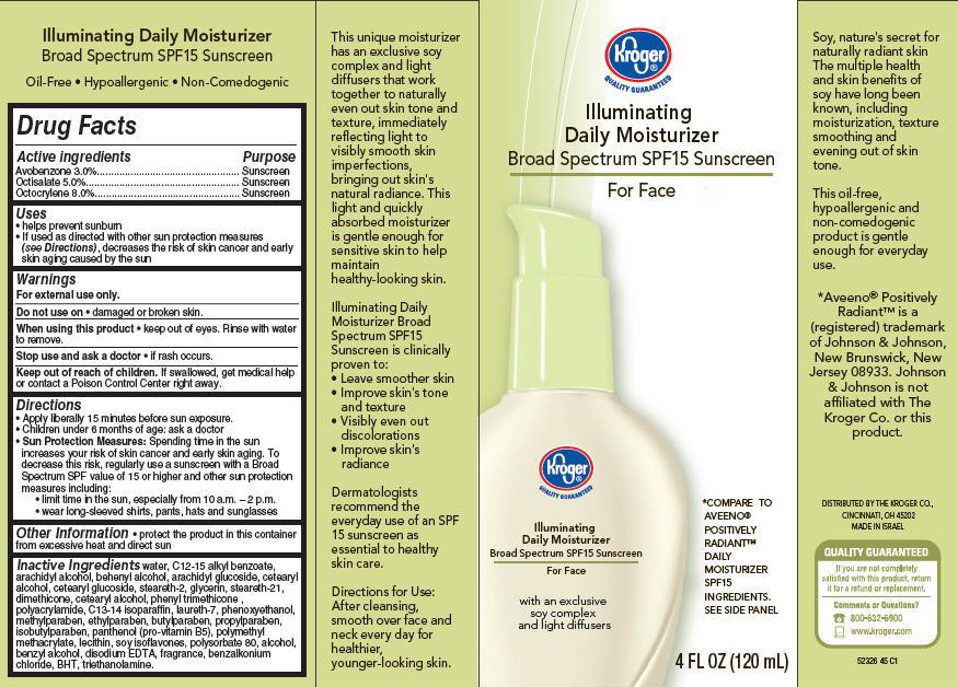 Illuminating Daily Moisturizer | Avobenzone, Octisalate And Octocrylene Cream Breastfeeding