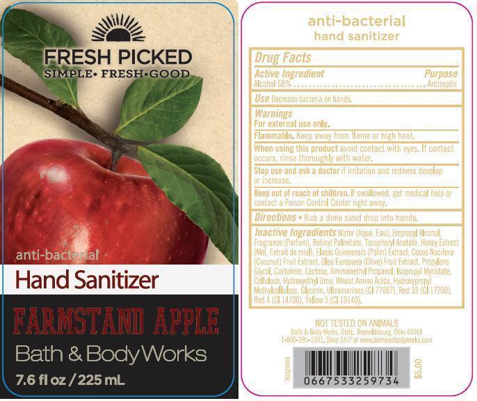 Anti-bacterial Hand Sanitizer Fresh Picked Farmstand Apple | Alcohol Gel Breastfeeding
