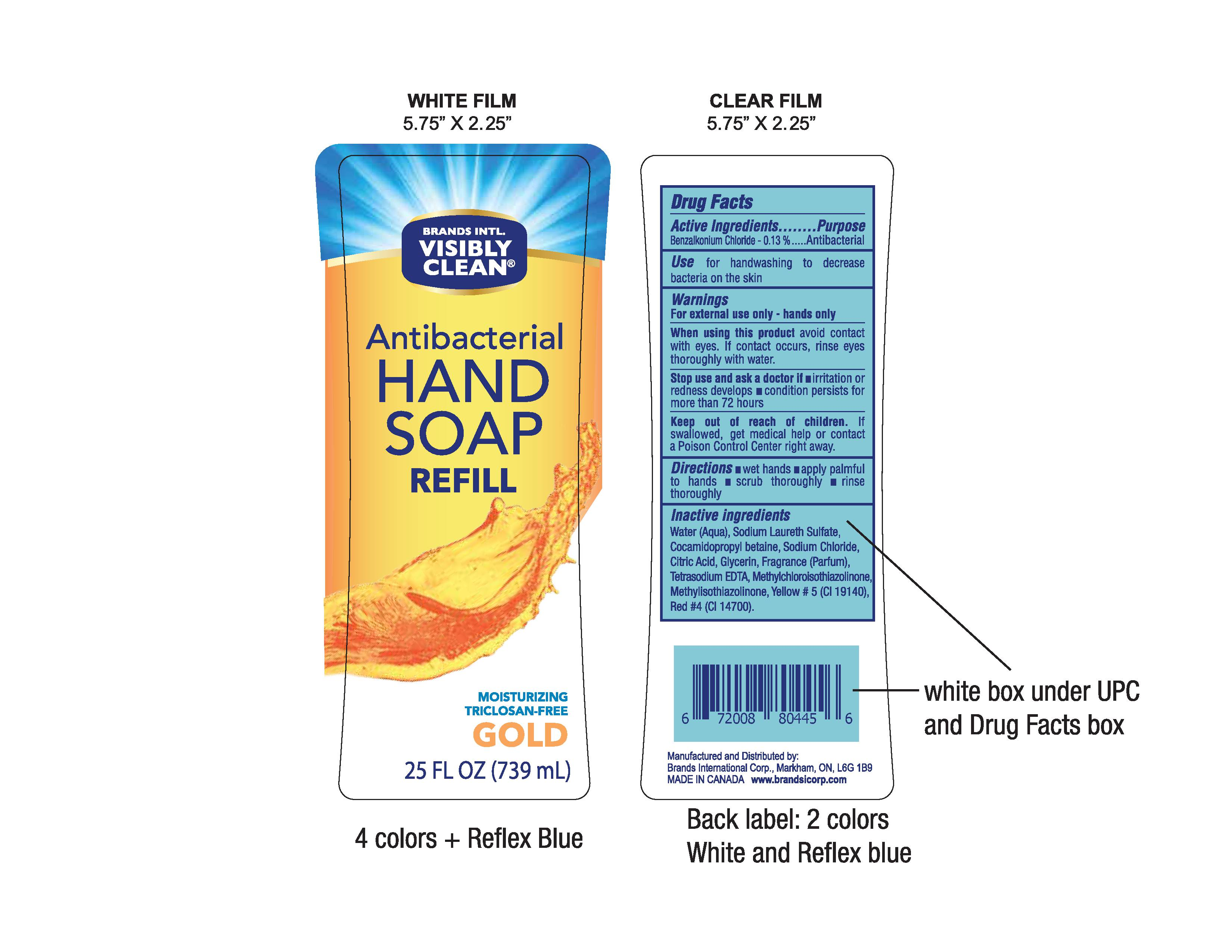 Visibly Clean Antibacterial Hand Soap
