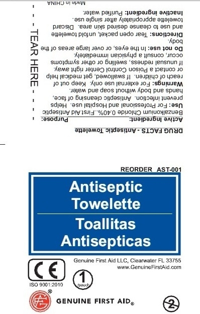 Antiseptic Towelette