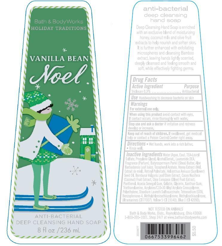 Anti-bacterial Deep Cleansing Hand Vanilla Bean Noel   Triclosan Soap while Breastfeeding