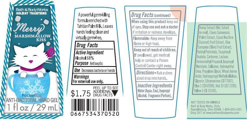 Anti-bacterial Hand Merry Marshmallow Kiss | Alcohol Gel Breastfeeding
