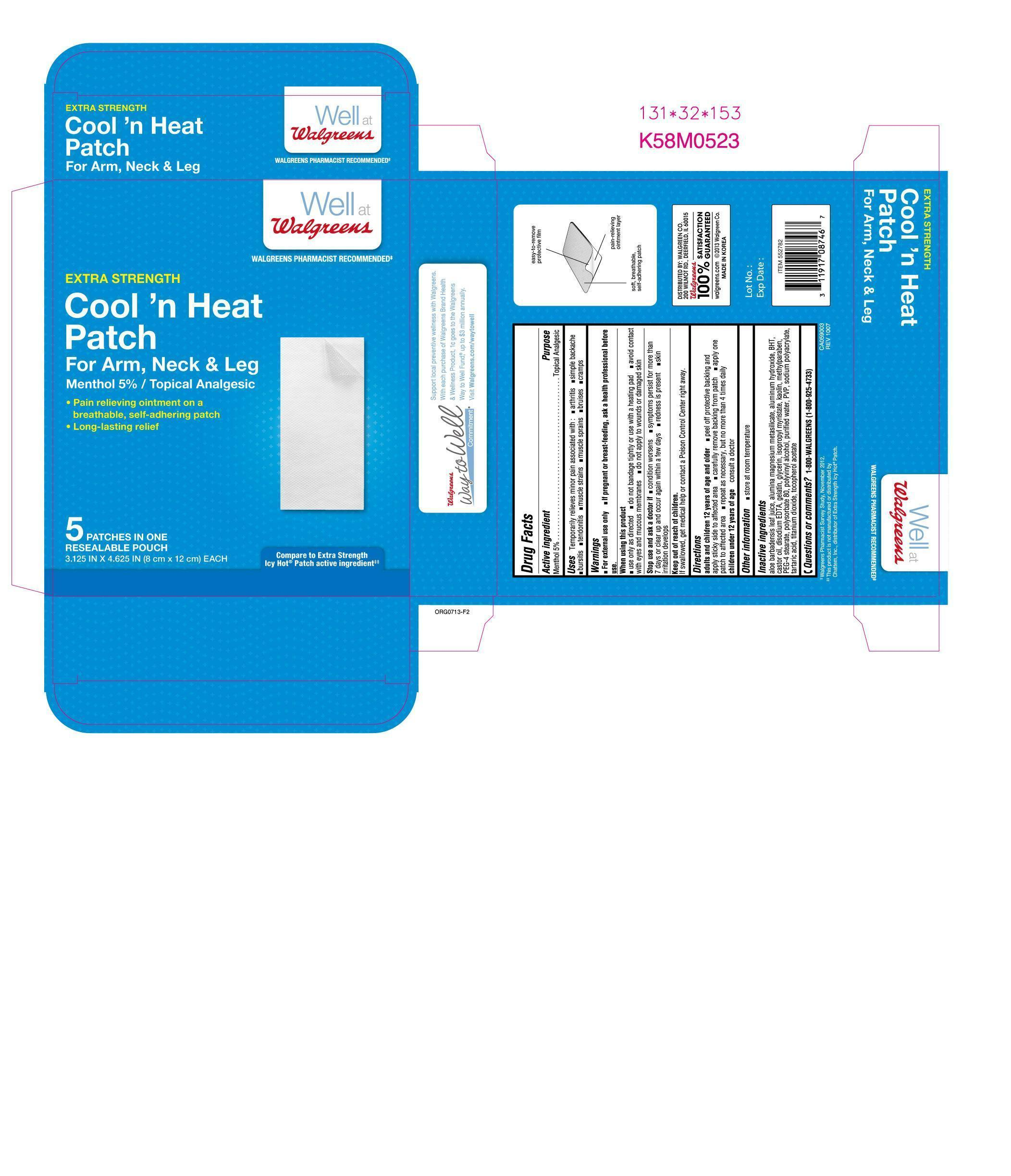 Cool N Heat Patch For Arm, Neck And Leg Extra Strength | Menthol Patch while Breastfeeding