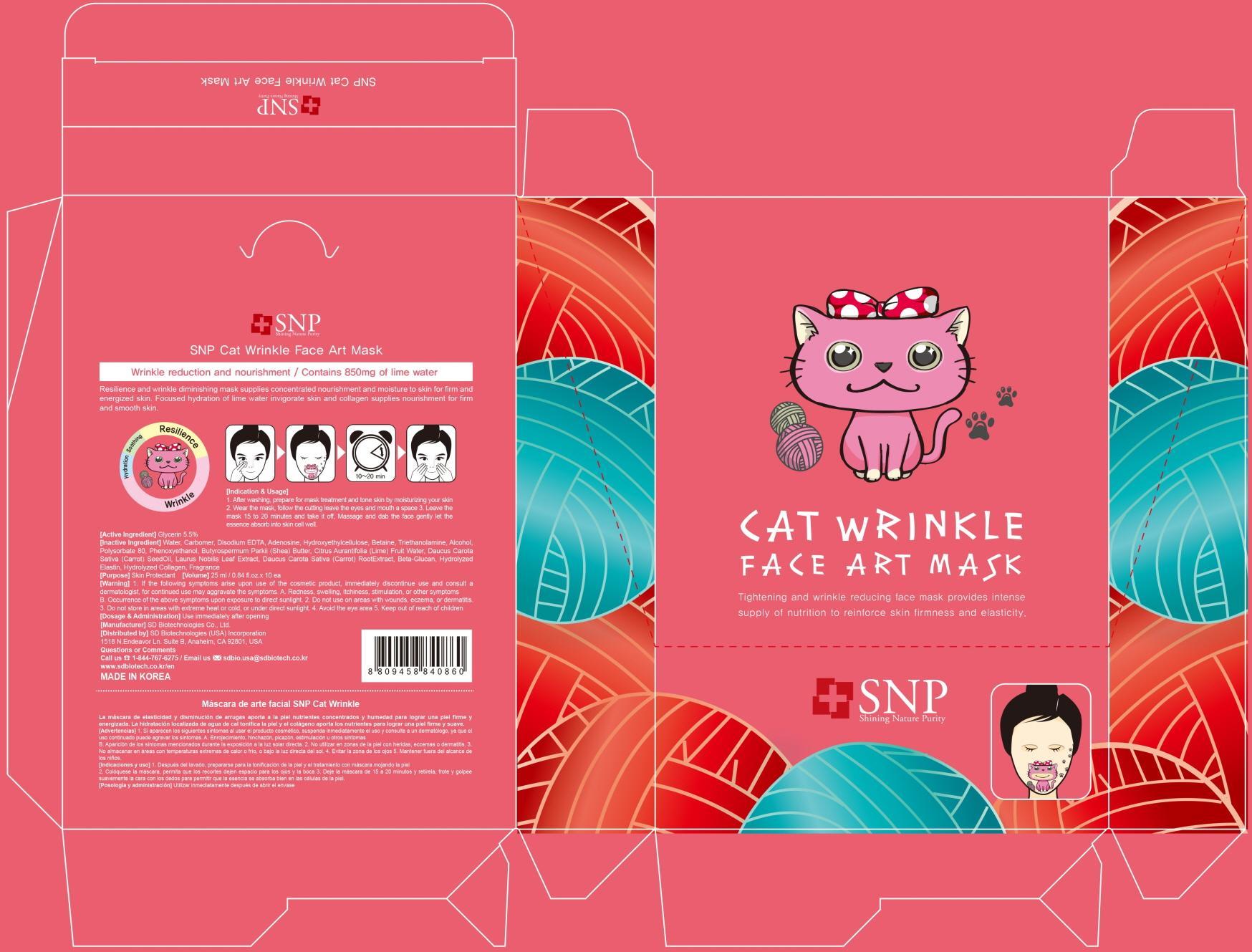 Snp Cat Wrinkle Face Art Mask | Glycerin Patch Breastfeeding