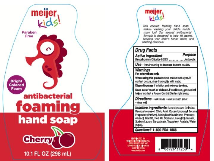 Meijer Kids | Ningbo Pulisi Daily Chemical Products Co.,ltd. Breastfeeding