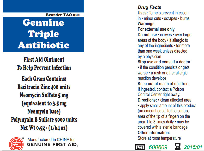 GenuineTripleAntibiotic