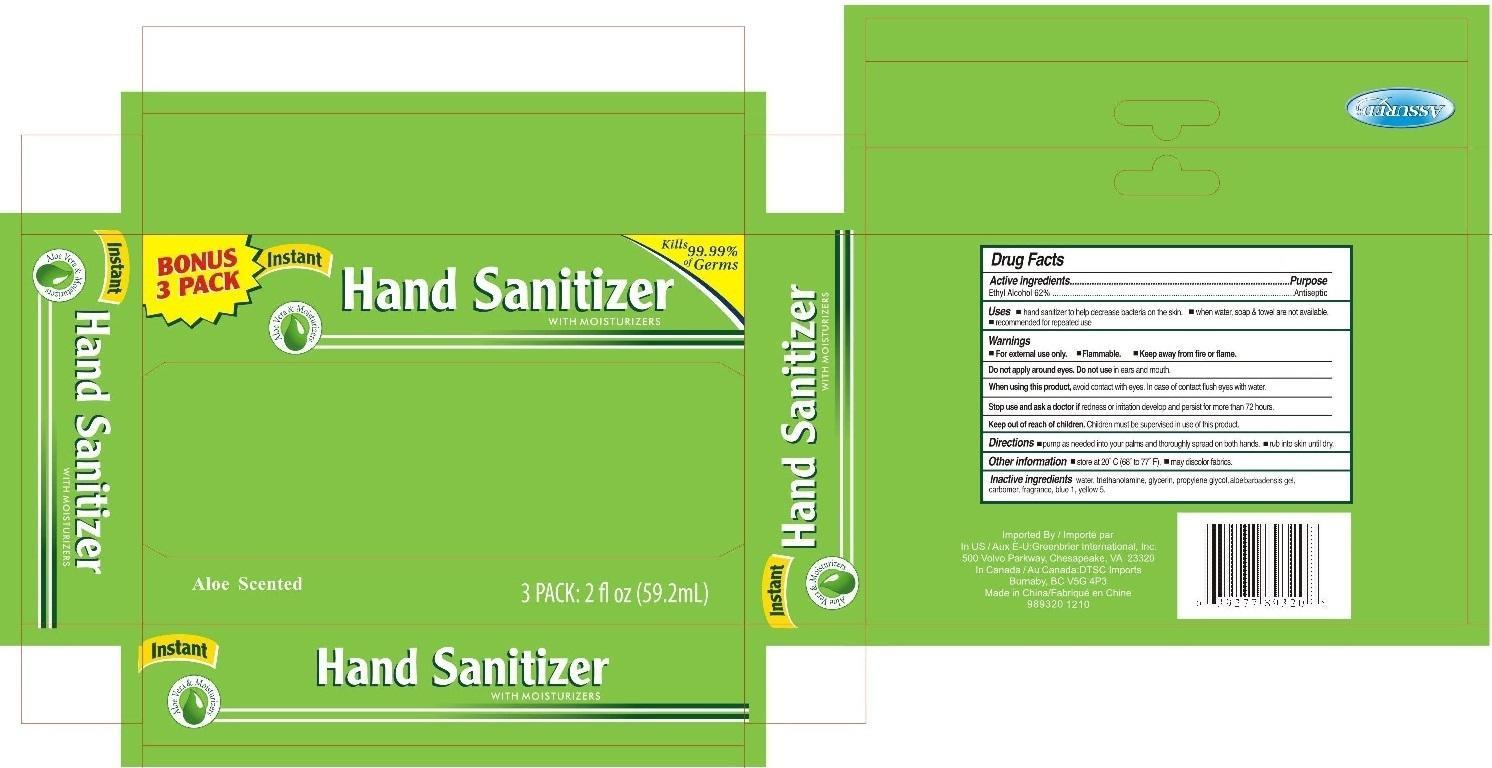 3 Pack Instant Hand Sanitizer With Moisturizers Aloe Scented | Alcohol Gel Breastfeeding