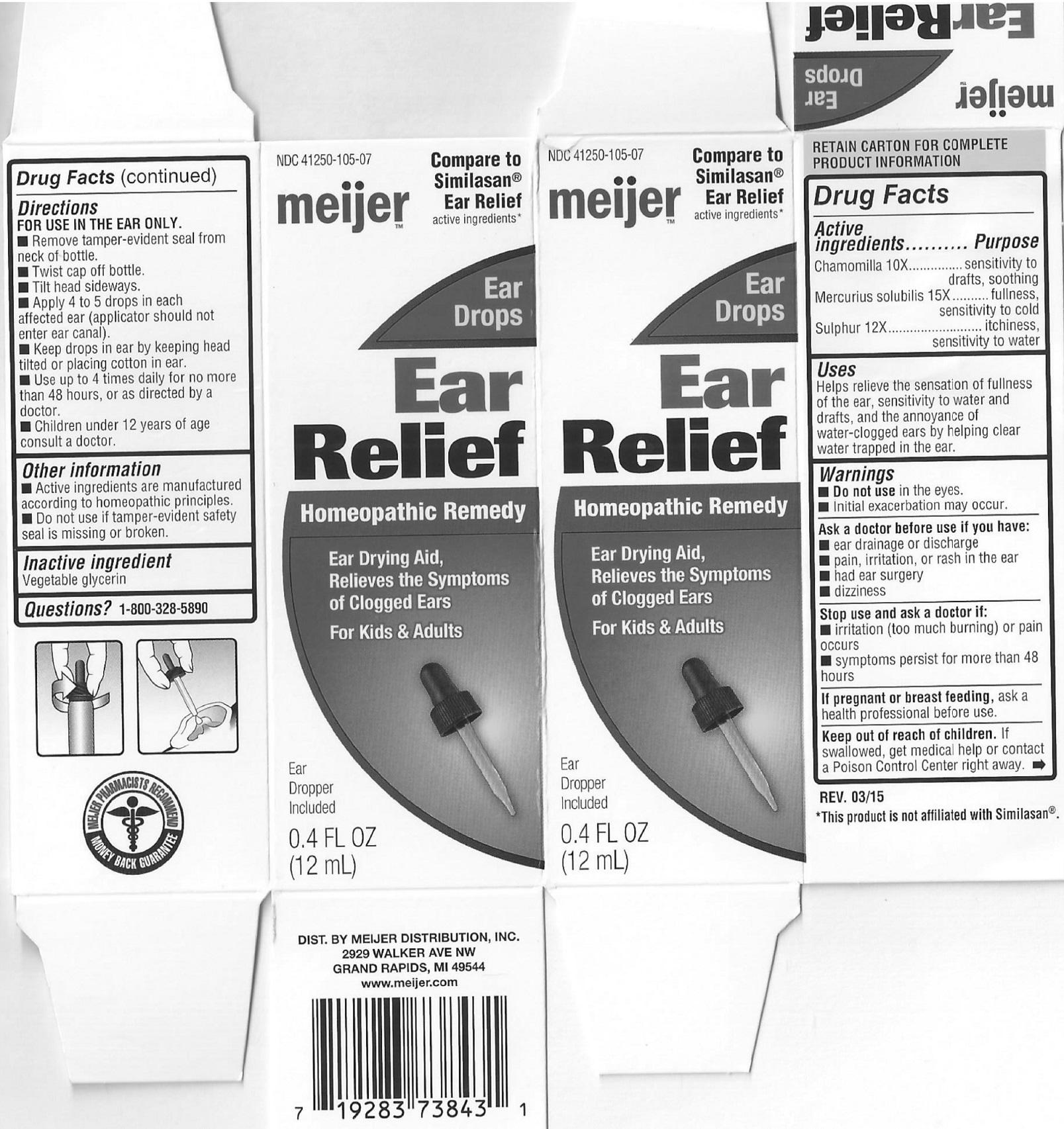 Meijer Ear Relief Ear Drops