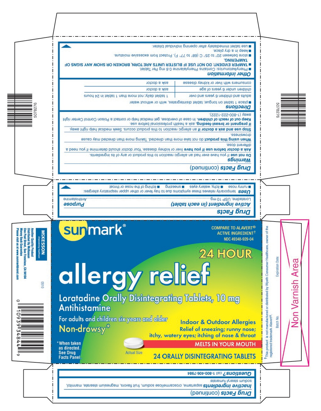This is the 24 count blister carton label for Sunmark Loratadine ODT (Alavert).