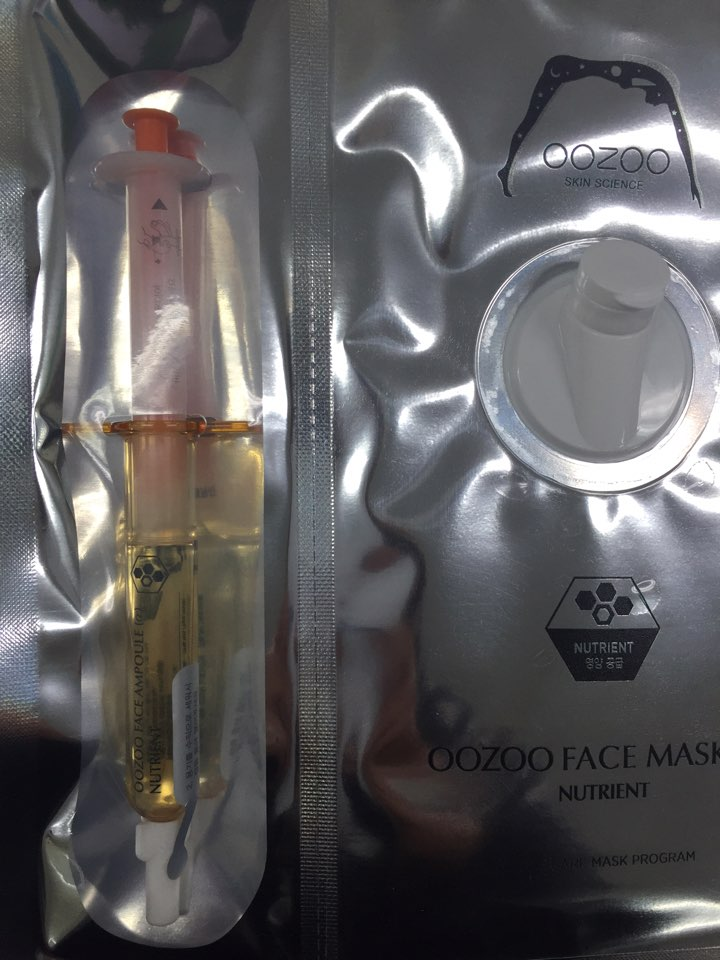 Is Oozoo Face Ampoule Alpha One Nutrient   Adenosine Cream safe while breastfeeding