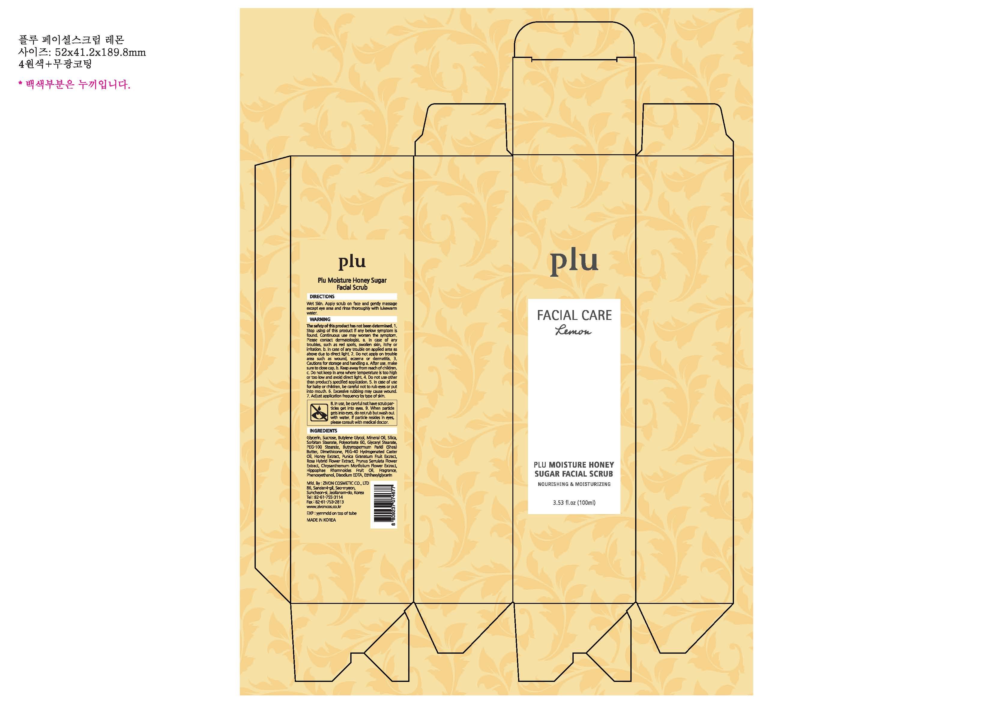Plu Moisture Honey Sugar Facial Scrub   Glycerin Dimethicone Facial Scrub Lotion Breastfeeding