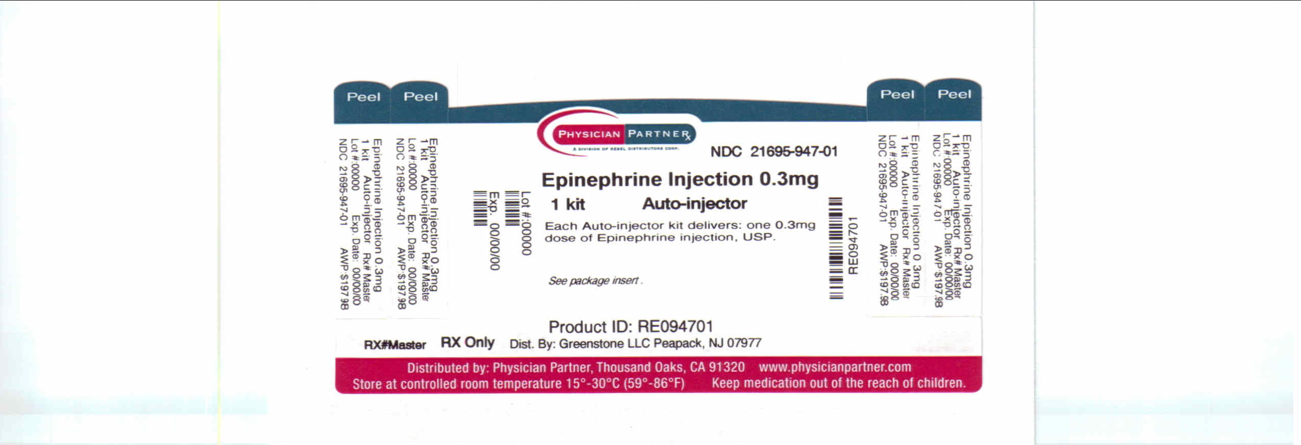 Epinephrine Injection 0.3mg