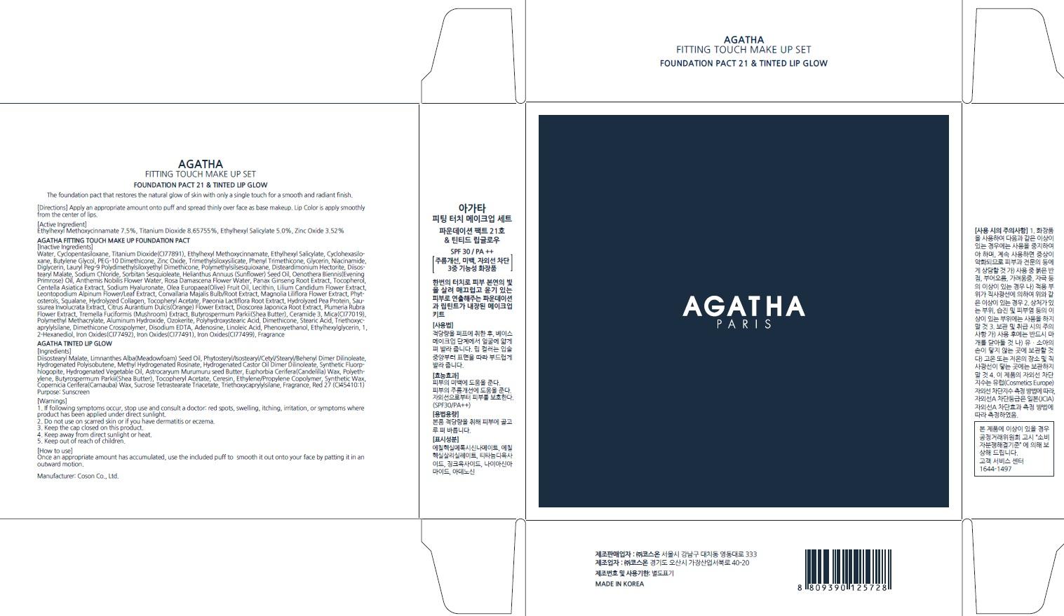 Agatha Fitting Touch Make Up Set | Octinoxate, Titanium Dioxide, Octisalate, Zinc Oxide Powder Breastfeeding