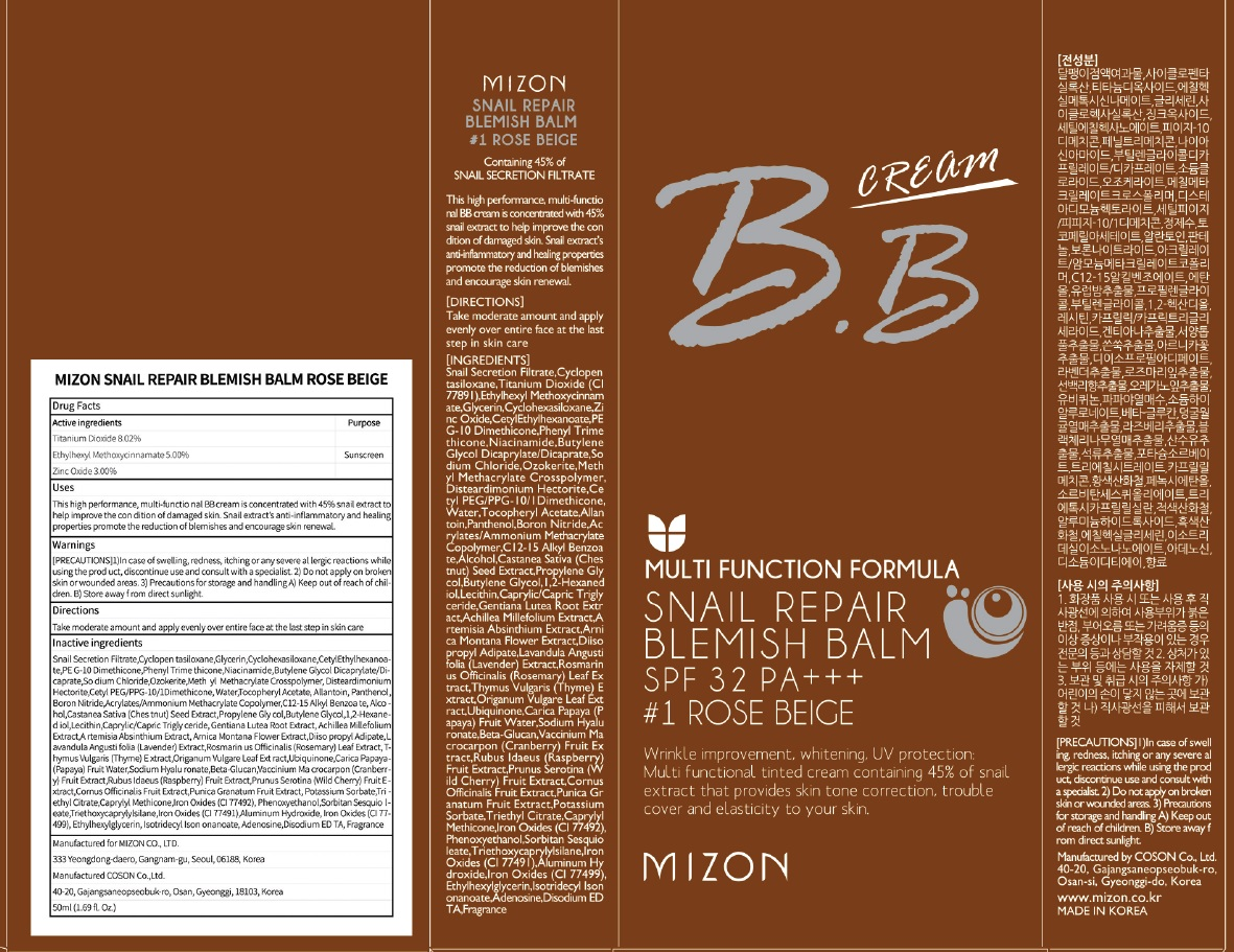 Mizon Snail Repair Blemish Balm Rose Beige | Titanium Dioxide, Octinoxate, Zinc Oxide Cream Breastfeeding