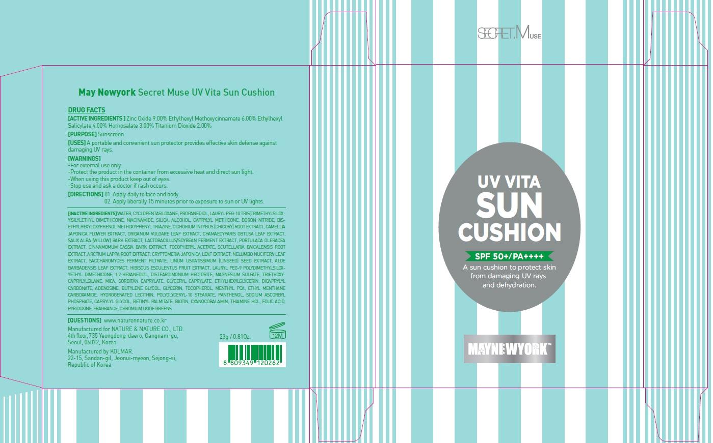 May New York Secret Muse Uv Vita Sun Cushion Breastfeeding