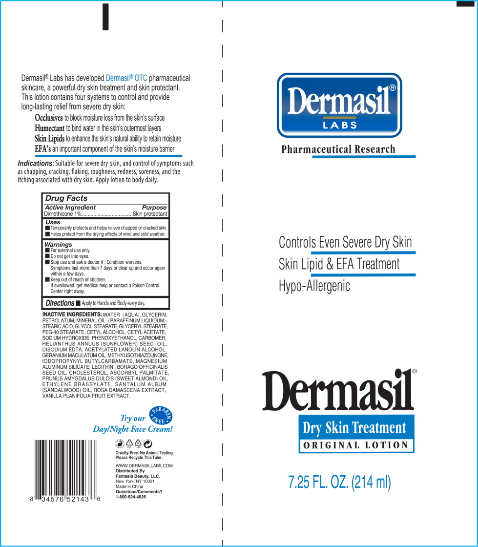 Principal Display Panel - Dermasil Dryskin 7.25 Tube Label