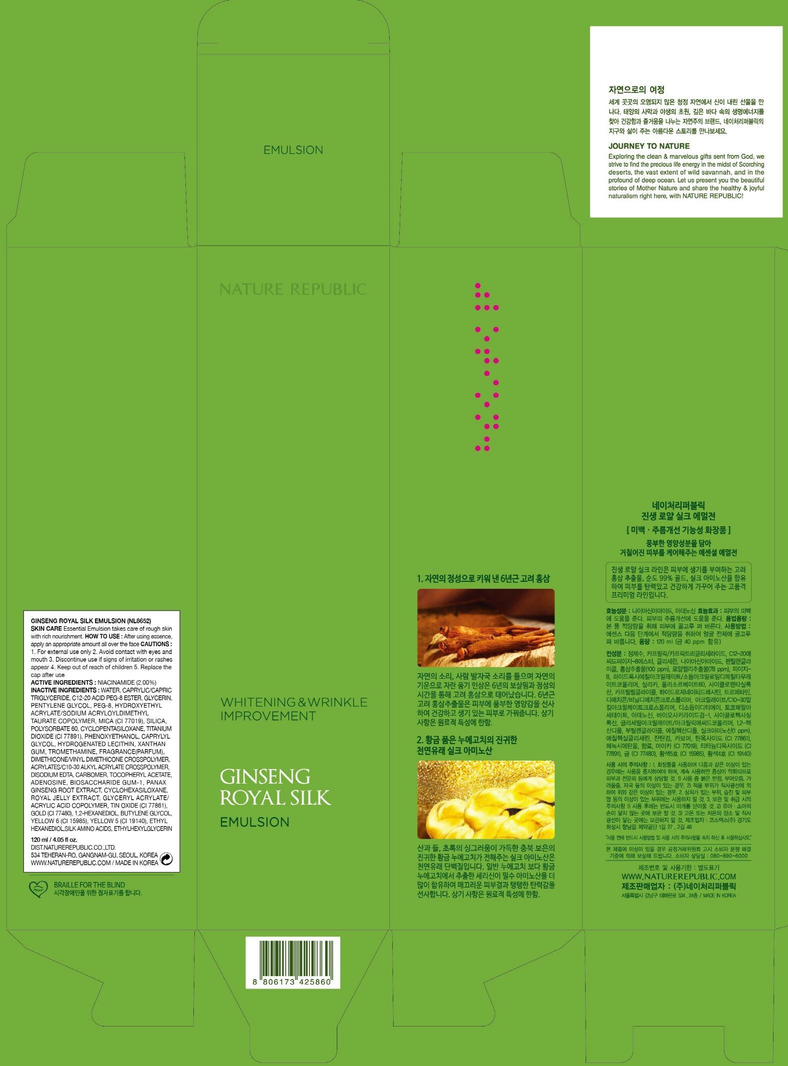 Ginseng Royal Silk   Niacinamide Emulsion while Breastfeeding