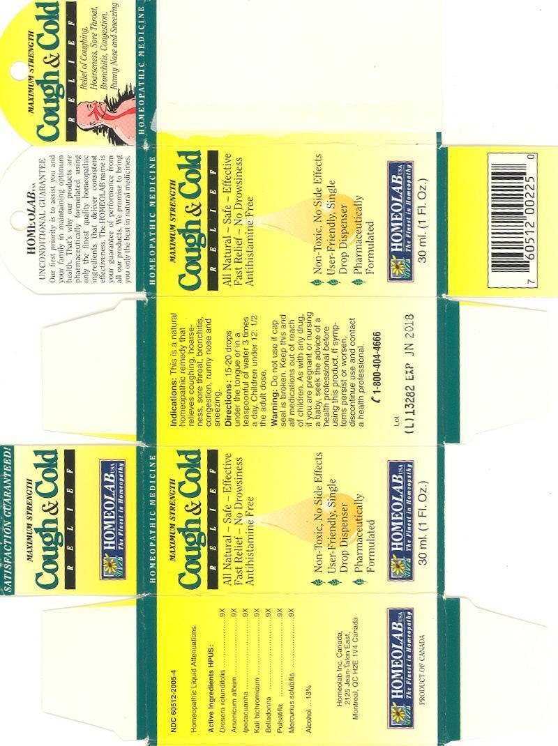 Cough And Cold Relief | Drosera Rotundifolia, Arsenicum Album, Ipecacuanha, Kali Bichromicum, Belladonna, Pulsatilla, Mercurius Solubilis Liquid while Breastfeeding