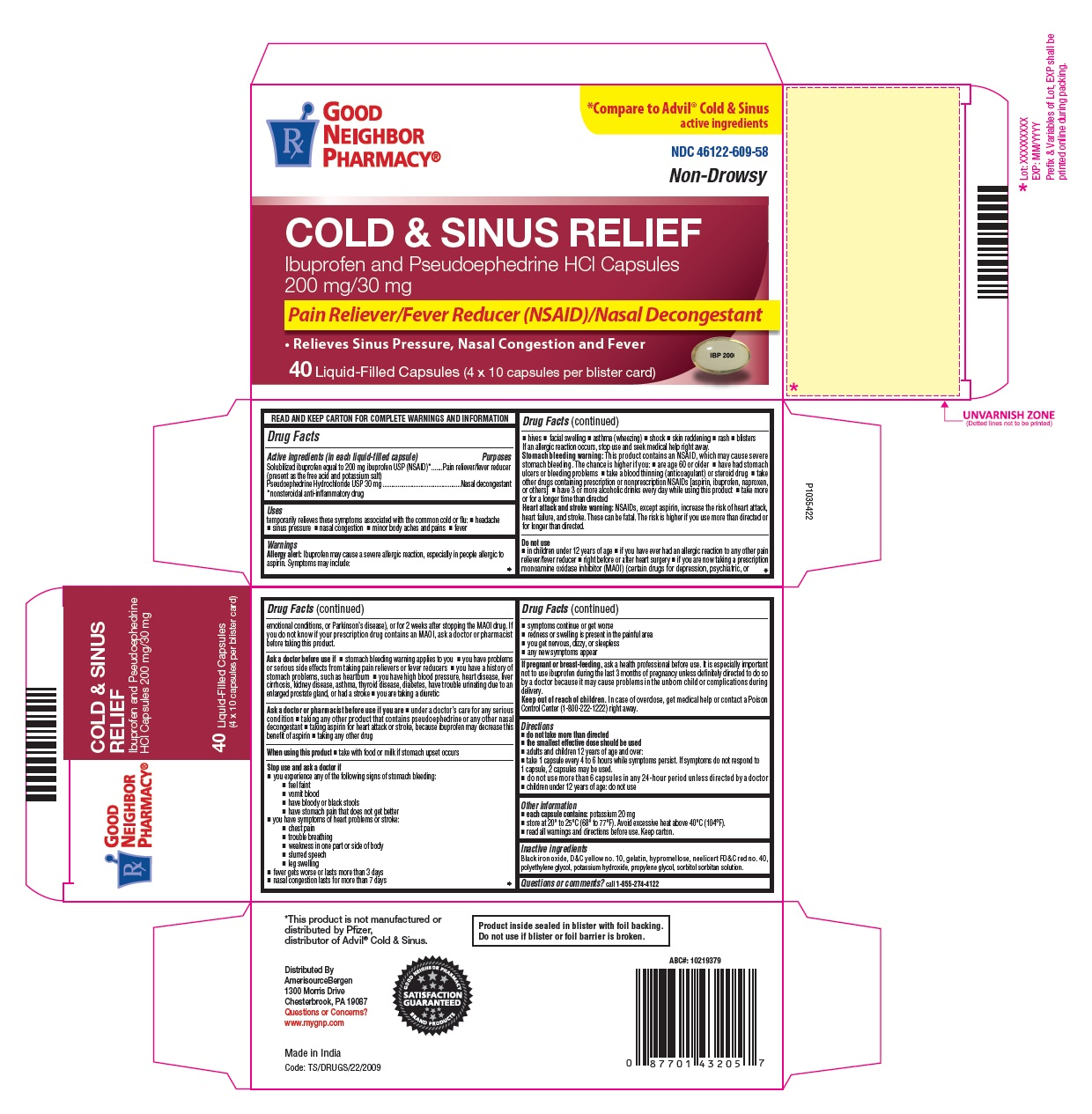 PACKAGE LABEL-PRINCIPAL DISPLAY PANEL - 200 mg/30 mg (40 Liquid-Filled Capsules)