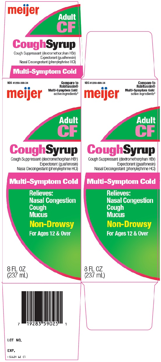 Meijer Adult CF Cough Syrup1.jpg