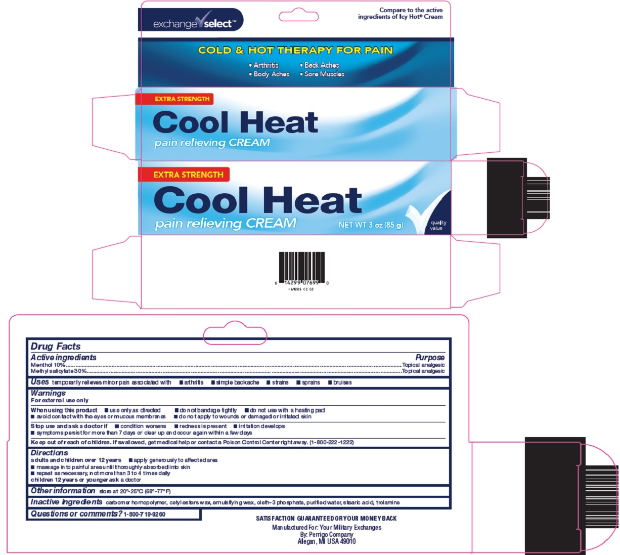 Exchange Select Cool Heat image