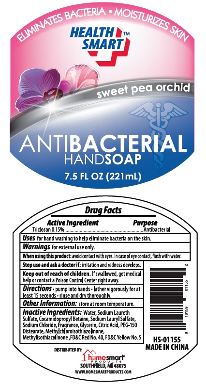 Health Smart Antibacterial Sweet Pea Orchid   Triclosan Solution while Breastfeeding