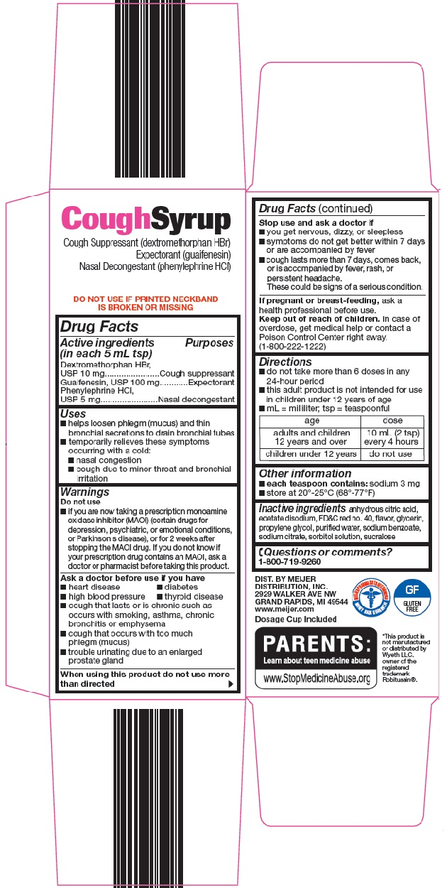 Meijer Adult CF Cough Syrup2.jpg