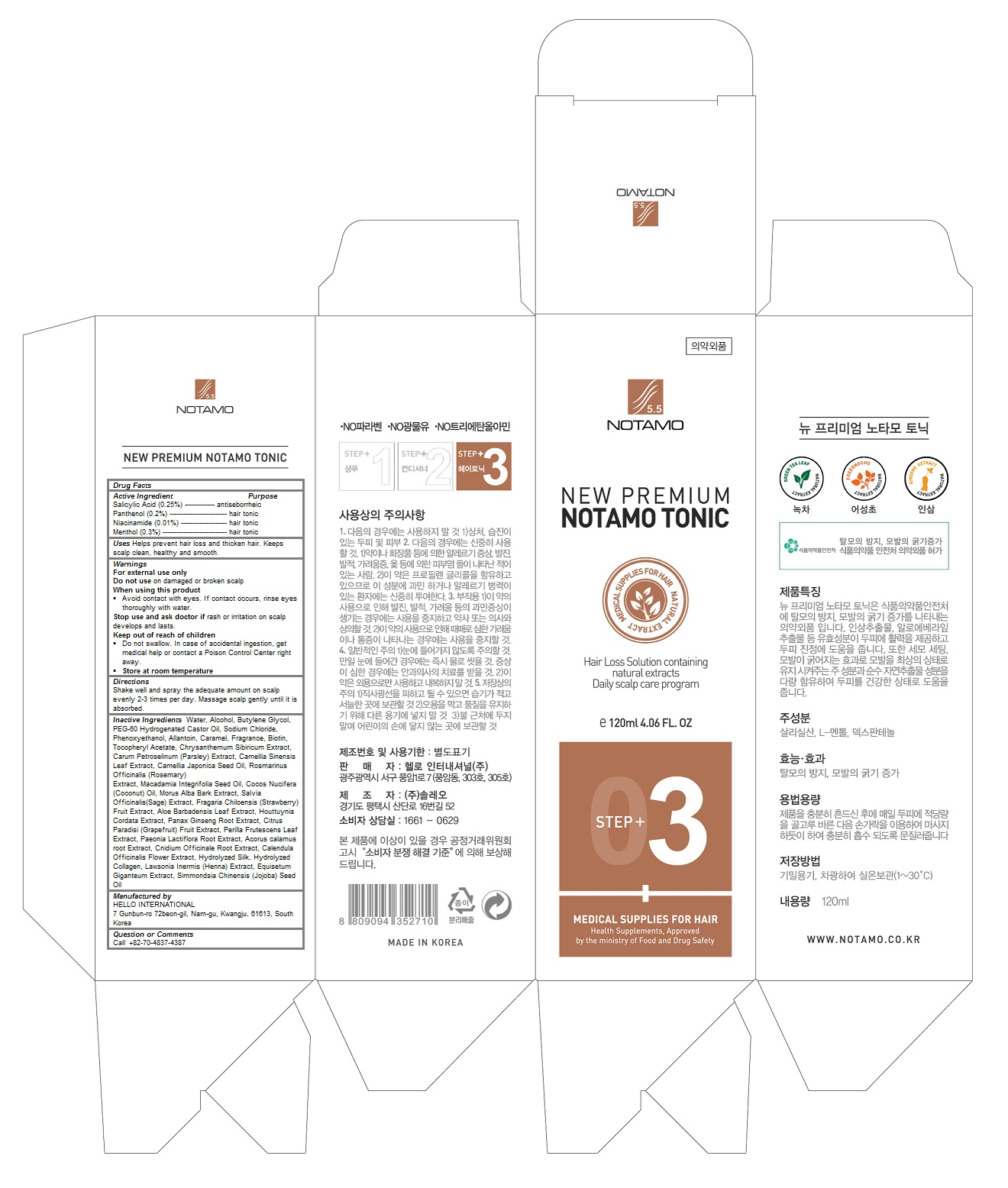New Premium Notamo Tonic   Panthenol, Niacinamide, Menthol, Salicylic Acid Liquid while Breastfeeding