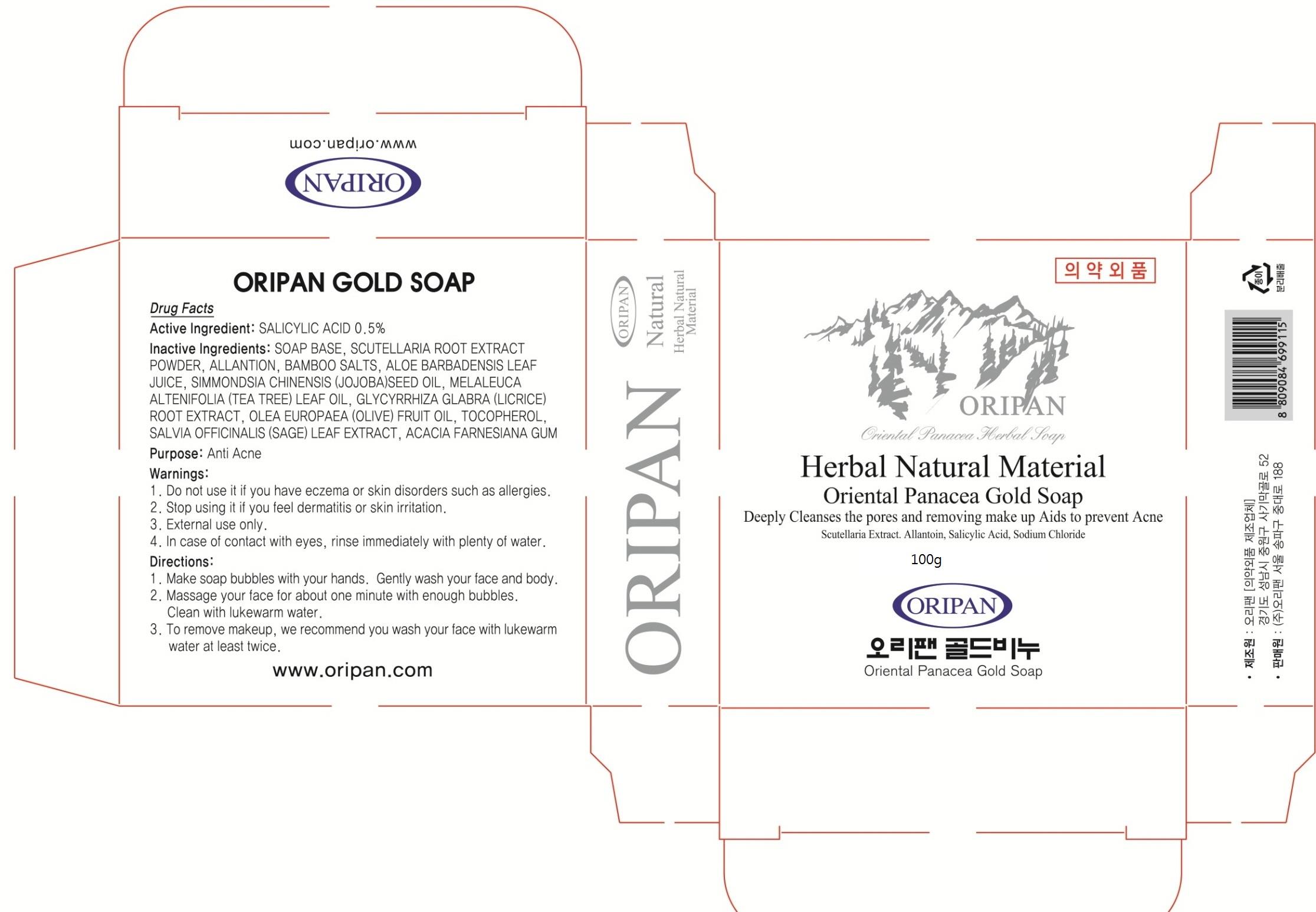 Oripan Gold 100g   Salicylic Acid Soap Breastfeeding