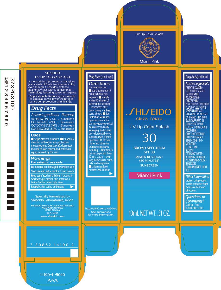 Is Shiseido Uv Lip Color Splash Nairobi Orange safe while breastfeeding