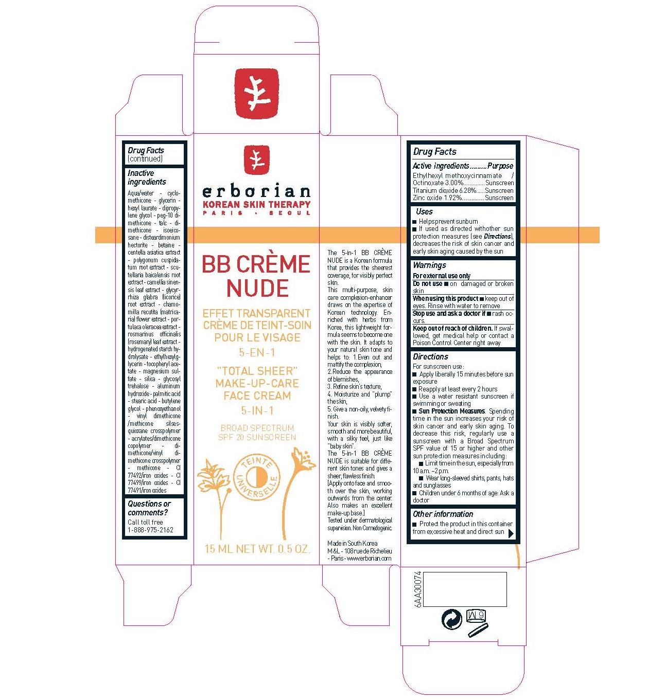 DailyMed - ERBORIAN - BB CREME NUDE SPF20- octinoxate