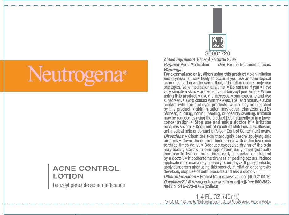 ニュートロジーナ2.5ベンゾイルペルオキシド