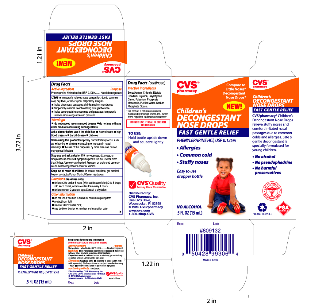 Dailymed Cvs Children Decongestant Nose Drops