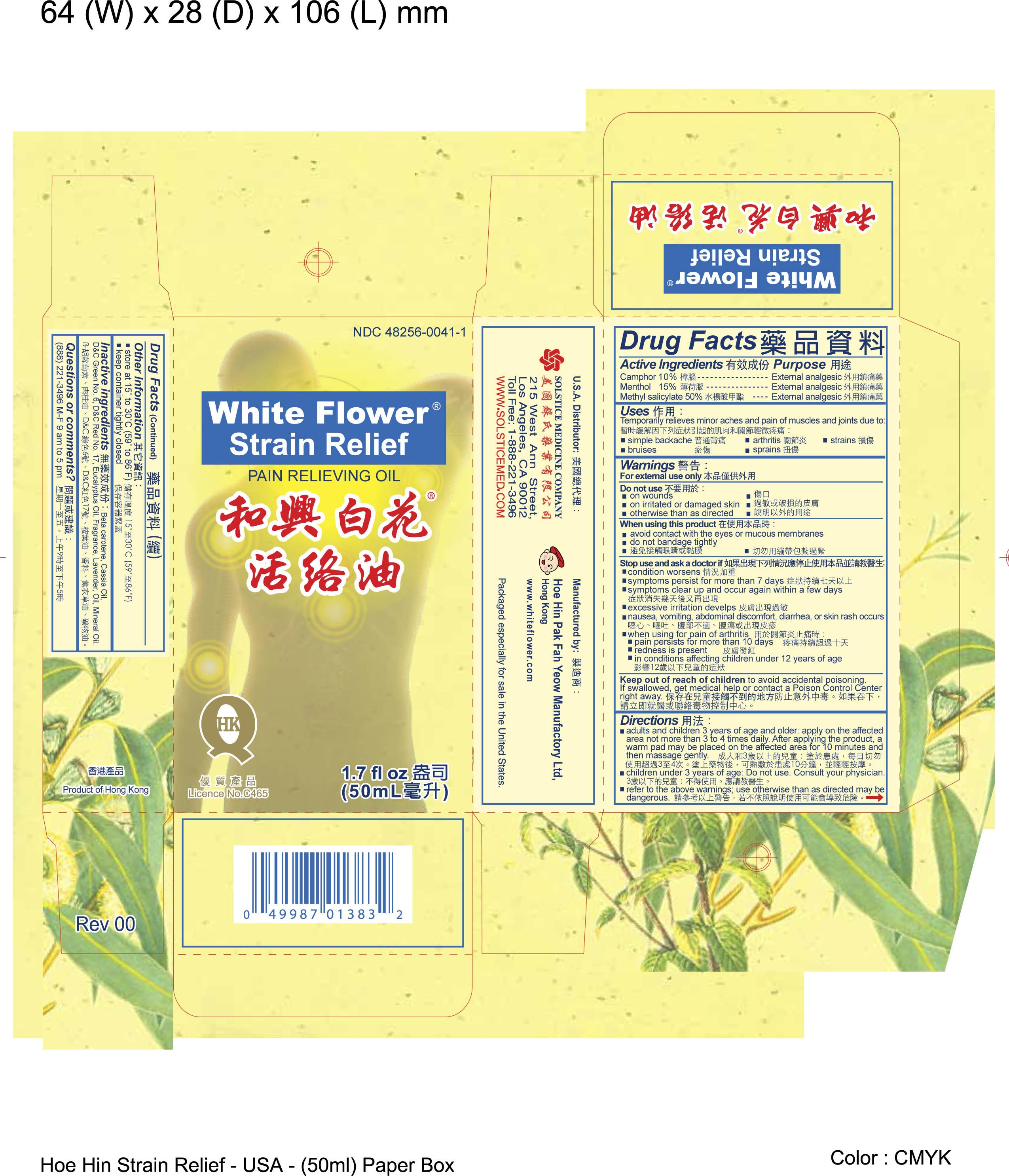 White Flower Strain Relief Information Side Effects Warnings And