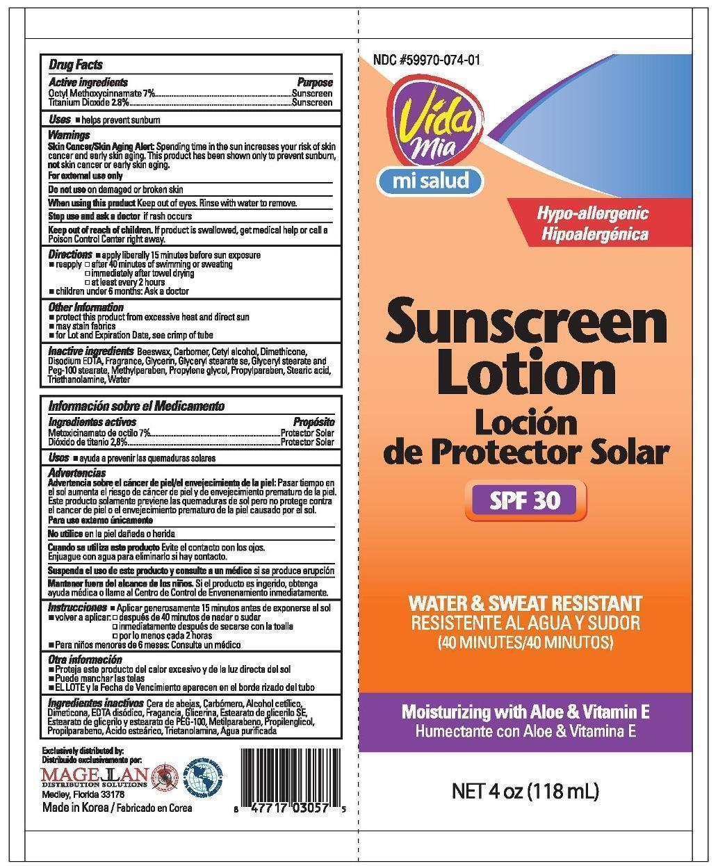 image of sunscreen tube