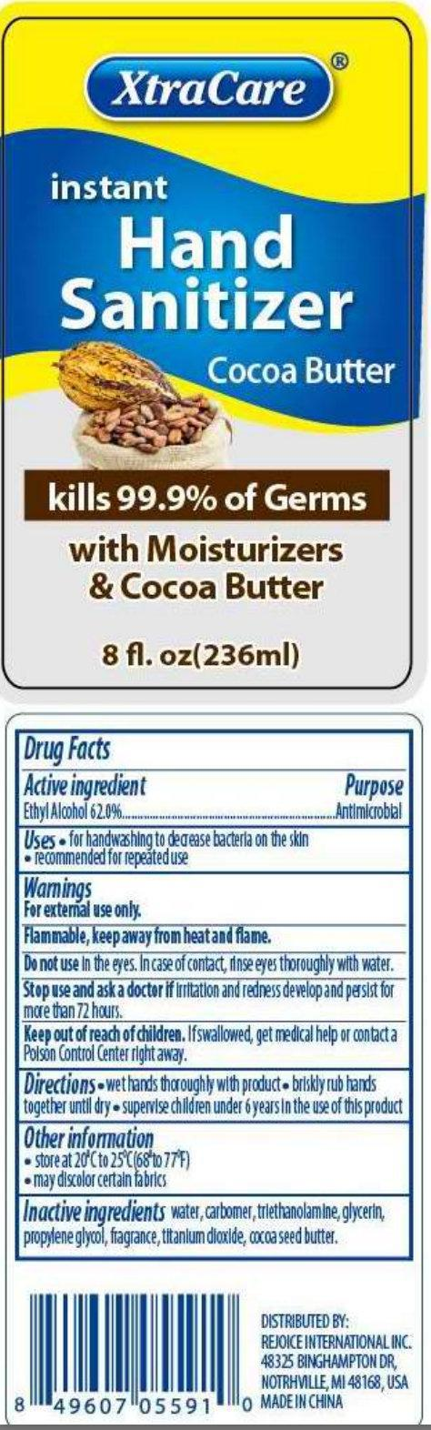 Cocoa Butter 236 ml