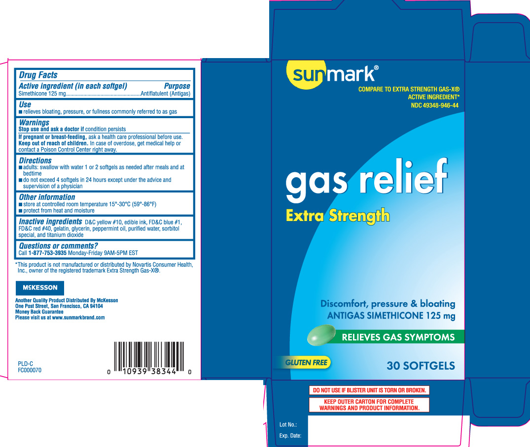 Sunmark gas relief extra strength