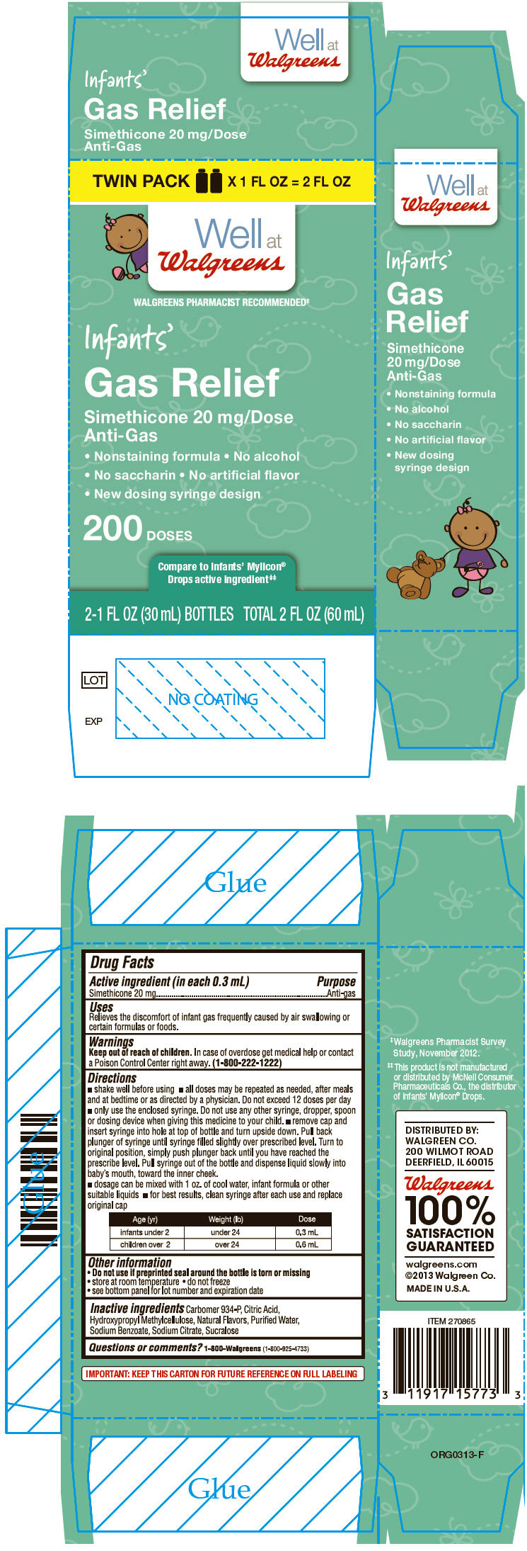 Infants Gas Relief Non-staining Formula (Dimethicone) Liquid [Walgreens]