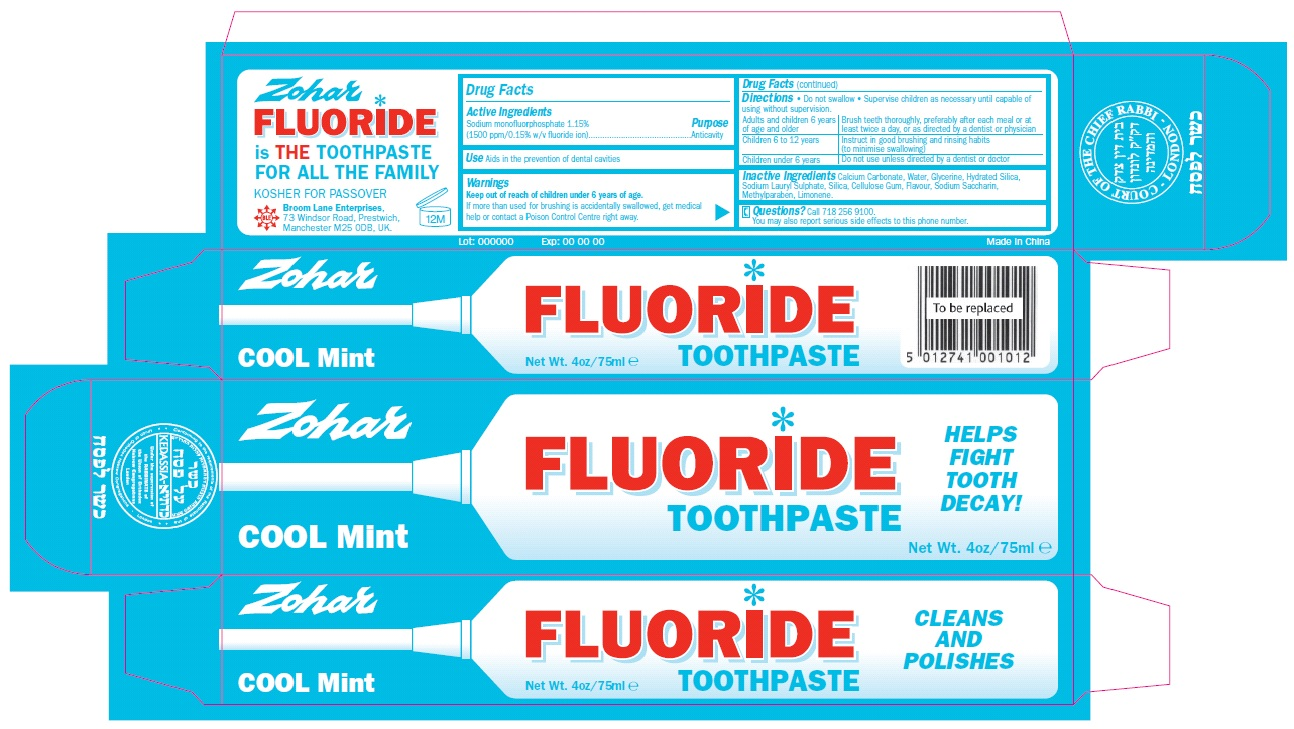 Zohar Fluoride Toothpaste Cool Mint
