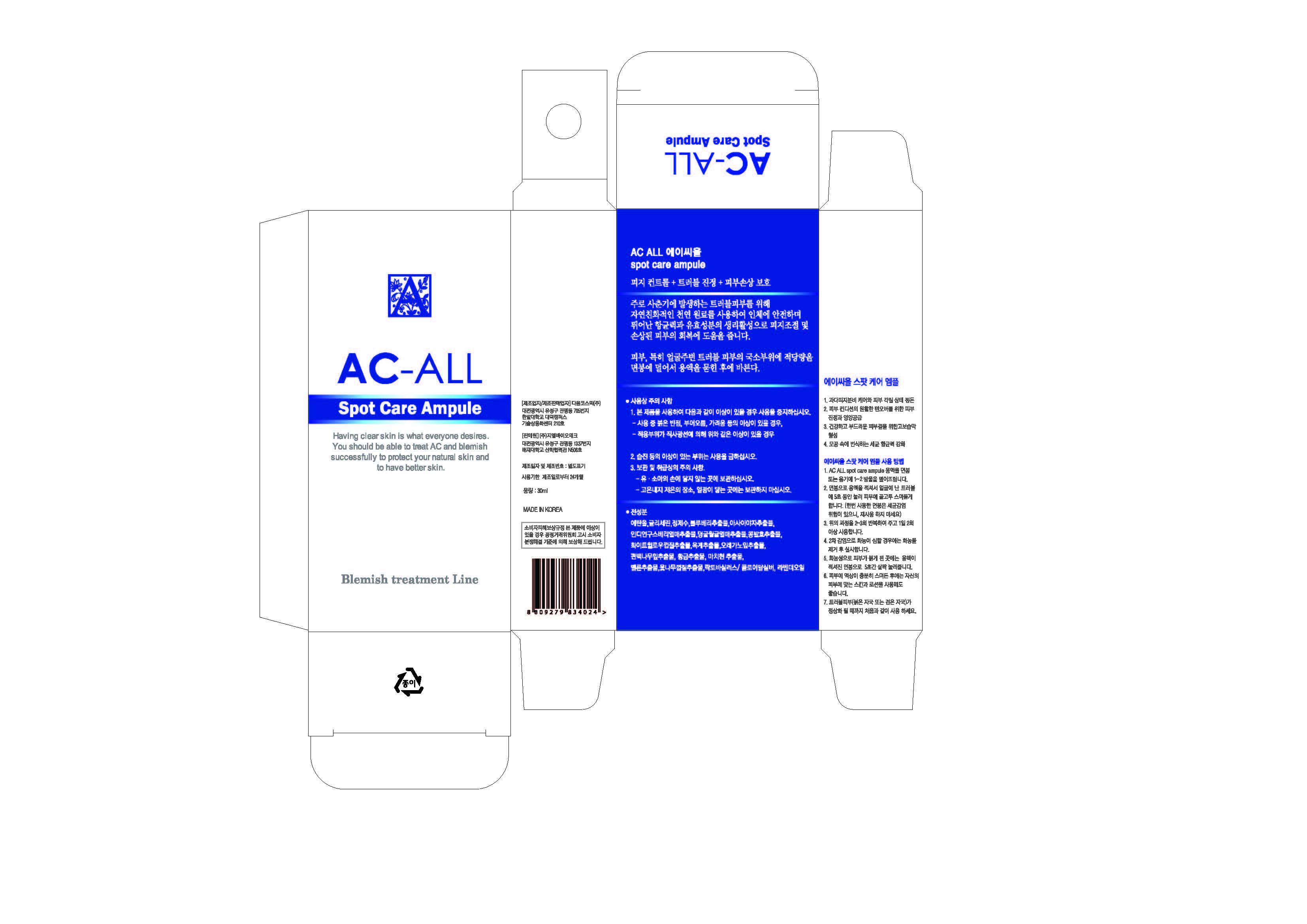 Ac All (Glycerin) Liquid [Gl Biotech ]