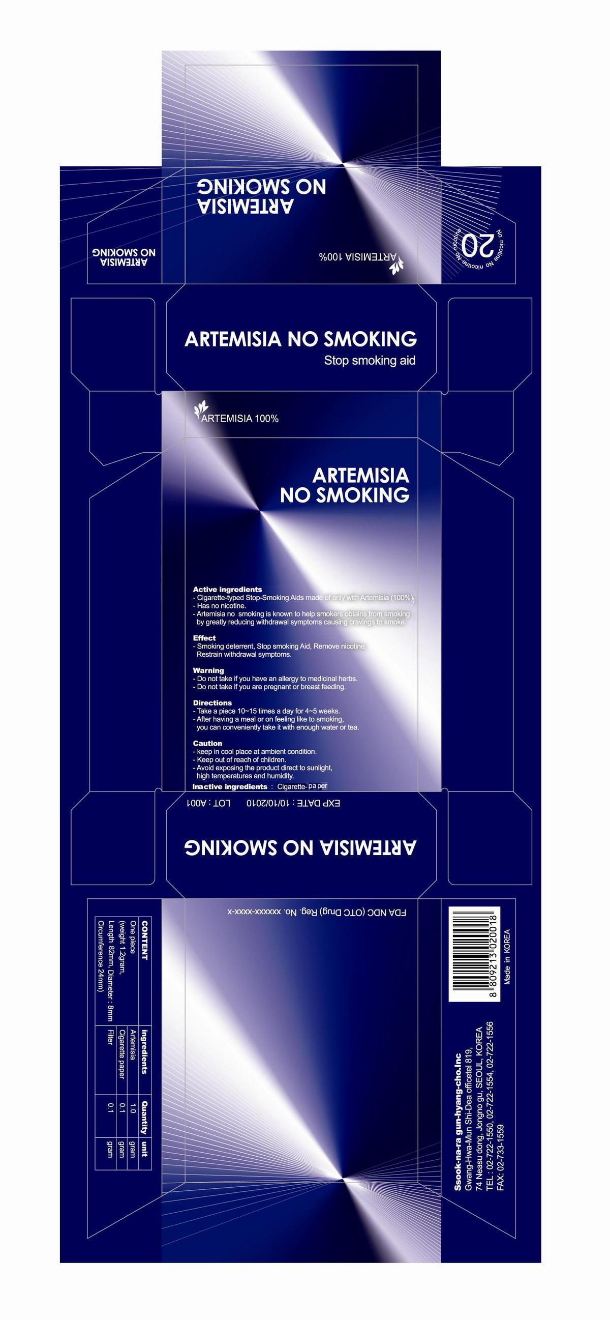Artemisia No Smoking (Wormwood) Inhalant [Donghwa Pharm Co., Ltd]