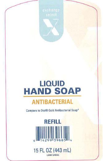 Antibacterial Hand (Triclosan) Liquid [Your Military Exchange]