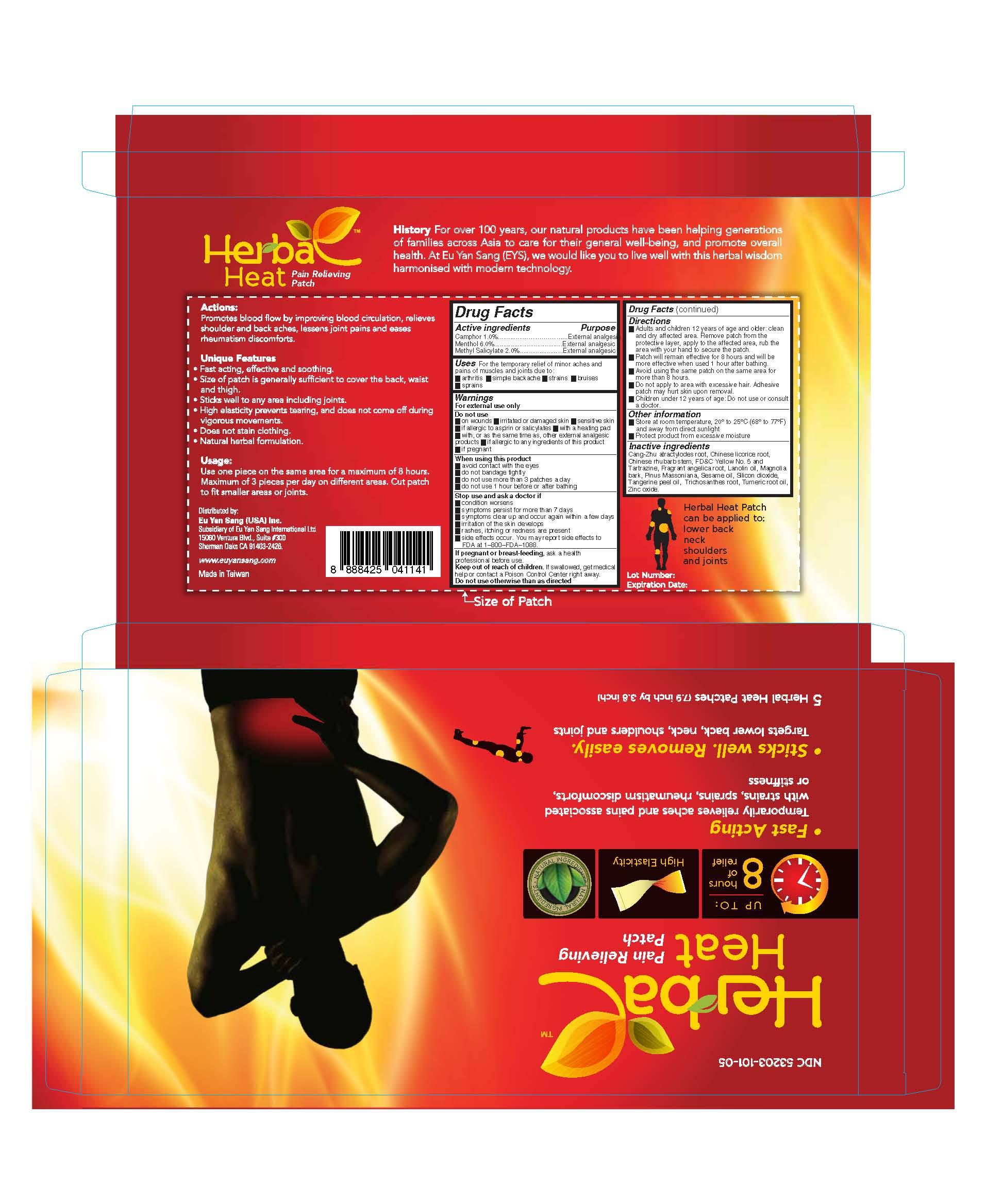 Herbal Heat (Pain Relieving Patch) Patch [Eu Yan Sang (Usa) Inc]
