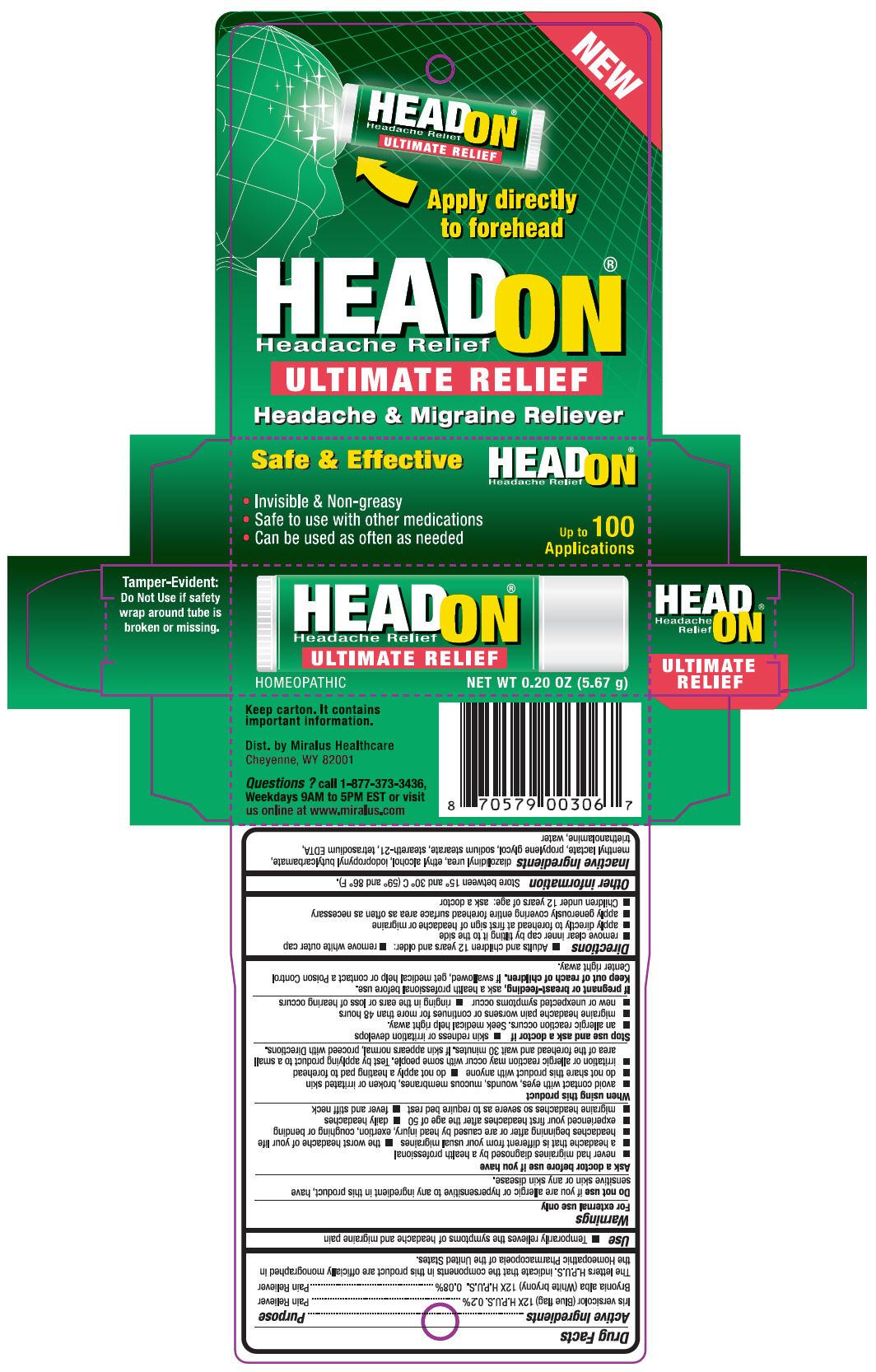 PRINCIPAL DISPLAY PANEL - 5.67 gram canister carton
