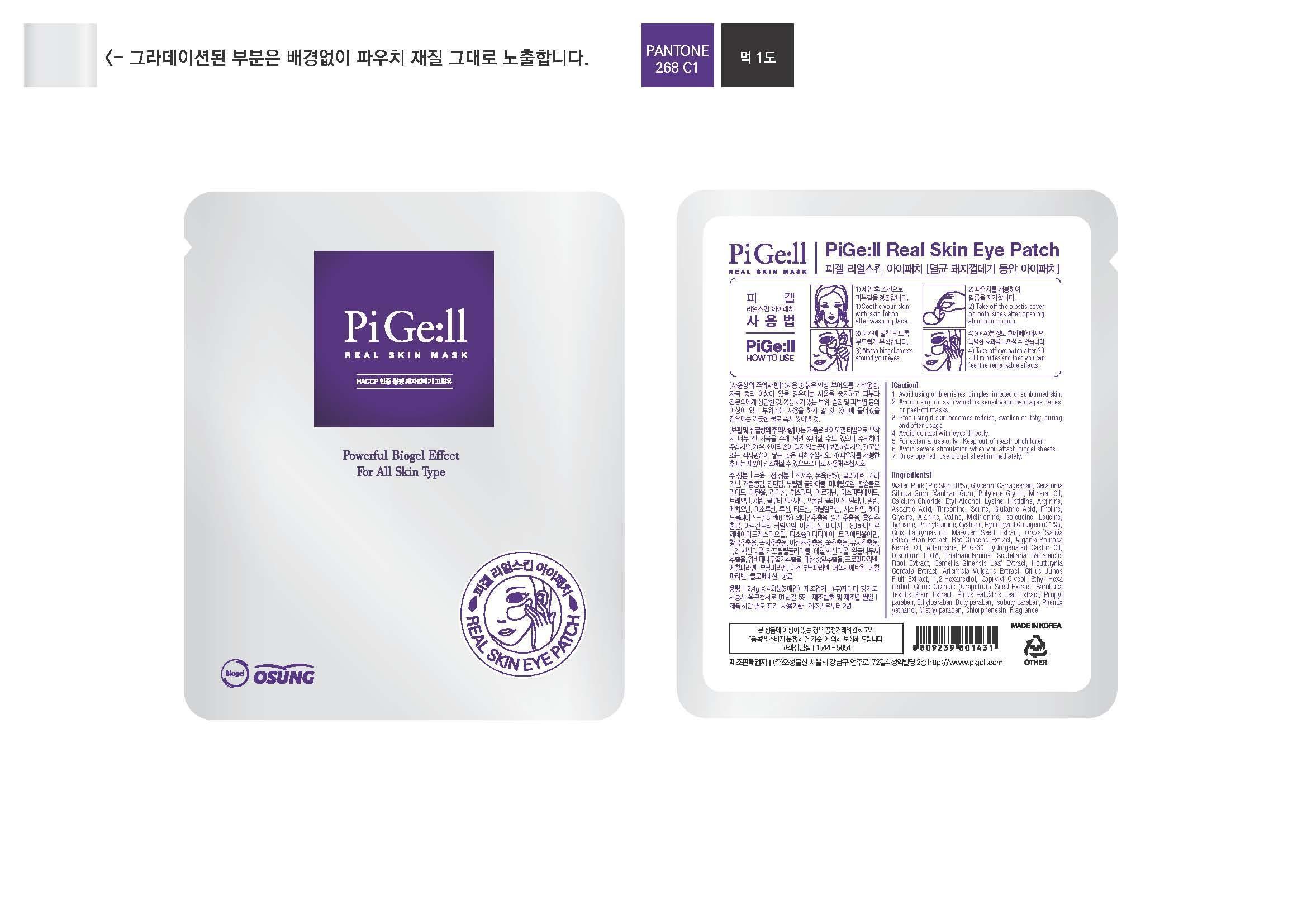 Pige Ll Real Skin Eye (Sus Scrofa Skin) Patch [Osung Co., Ltd]